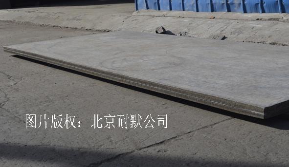整张耐磨钢板标准尺寸:1400mm*3000mm
